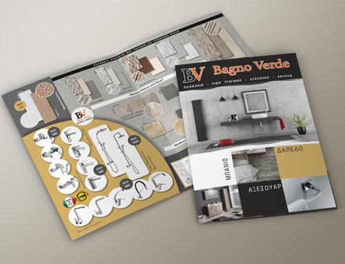 Φυλλάδιο για την εταιρεία Bagno Verde