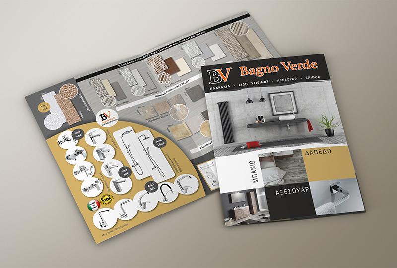 Bagno Verde Διαφημιστικό Φυλλάδιο