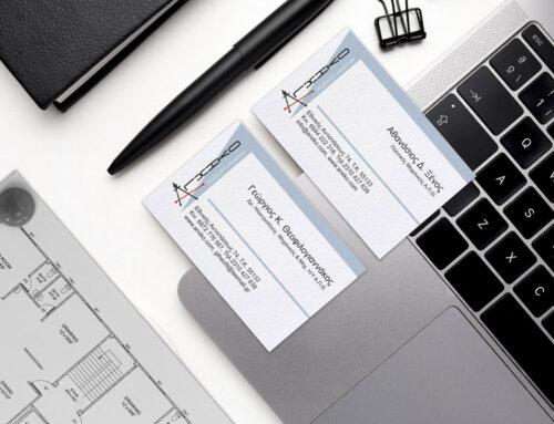 Επαγγελματική κάρτα και πινακίδα για την εταιρεία ARXIKO